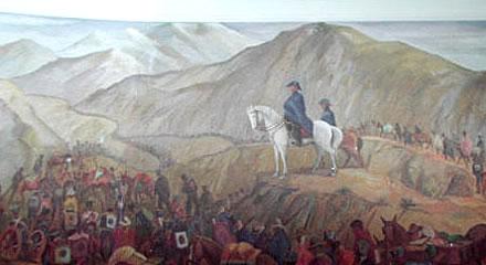 El Cabildo Histórico